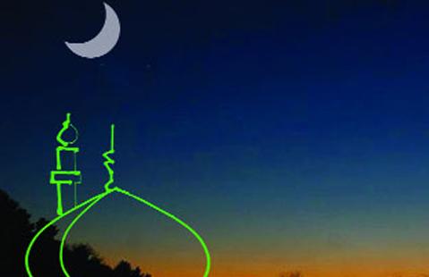 Eid_Moon-t
