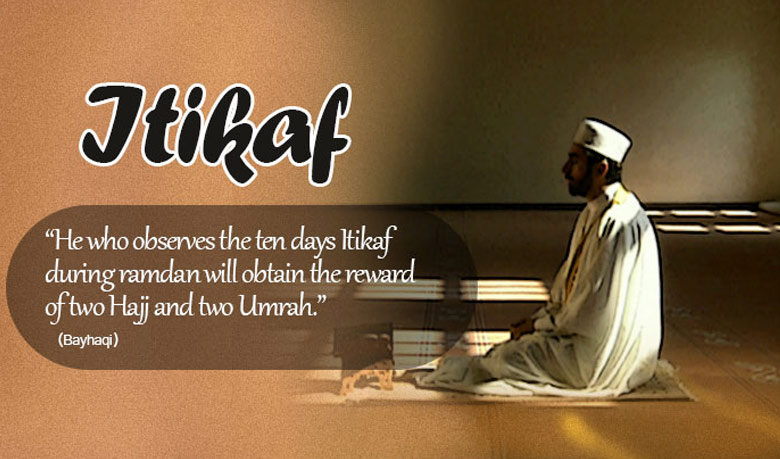 Iftar1436418745