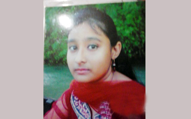 Mirpur-Resma-ed