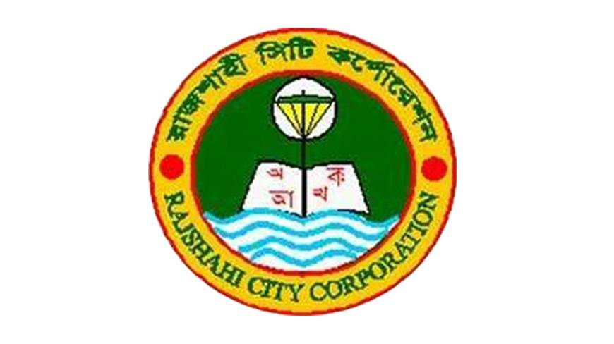 Rajshahi-city-corporation rcc