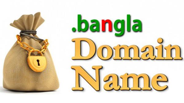 bangla-d-n
