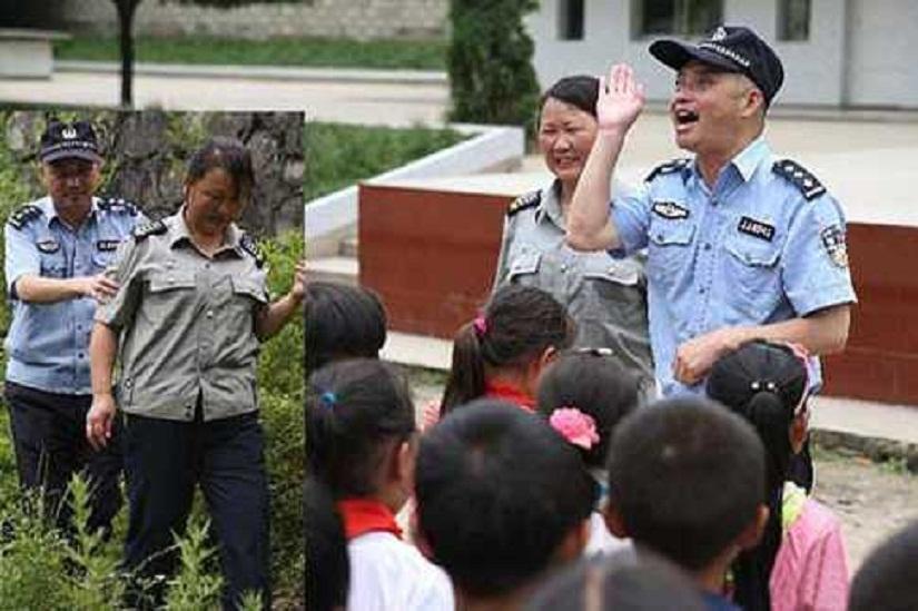 blind-police