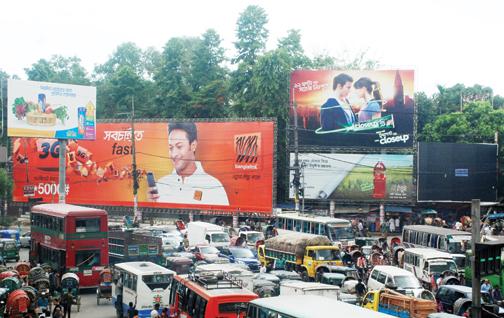 ctg-billboard-GEC