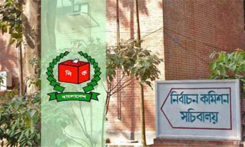election_commition_75614