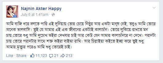 happy-kalachan