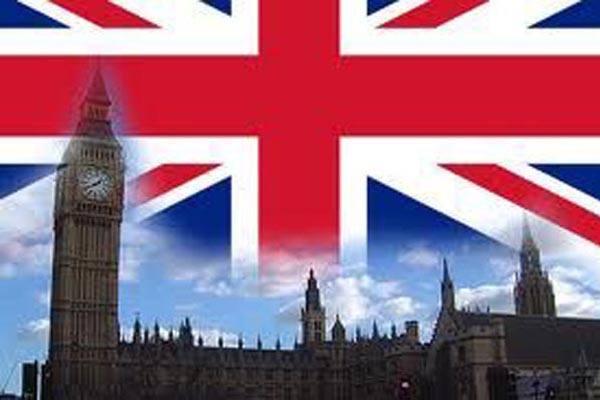image_202758.uk
