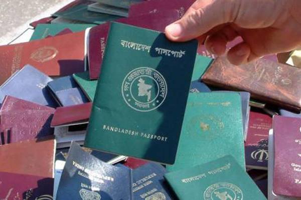 image_247716.passport