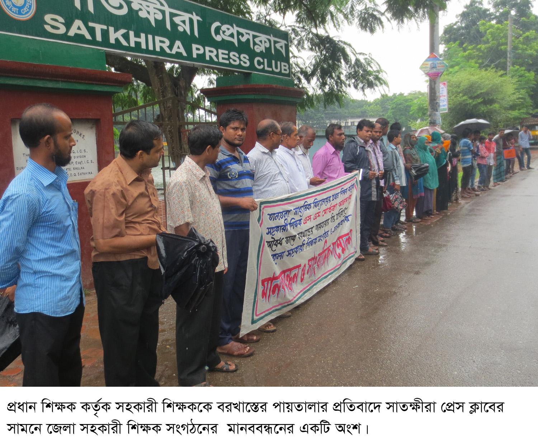 satkhira photo