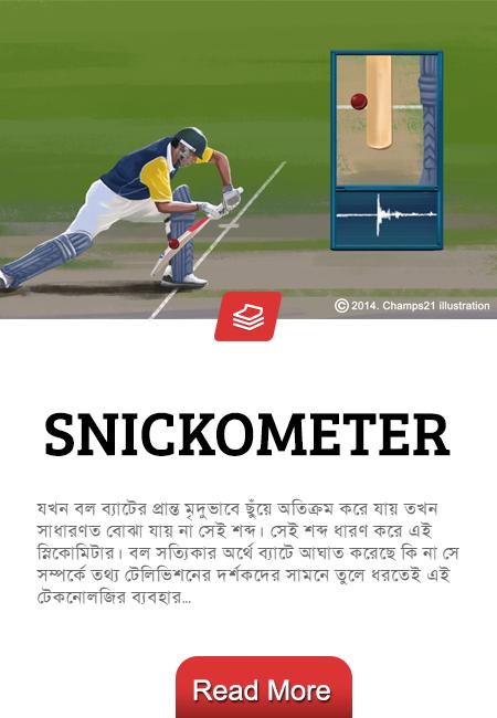 snickometer_1