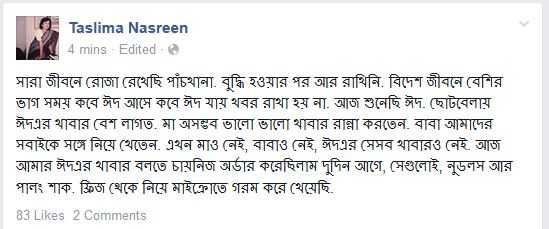 taslima nasrin_74939_1