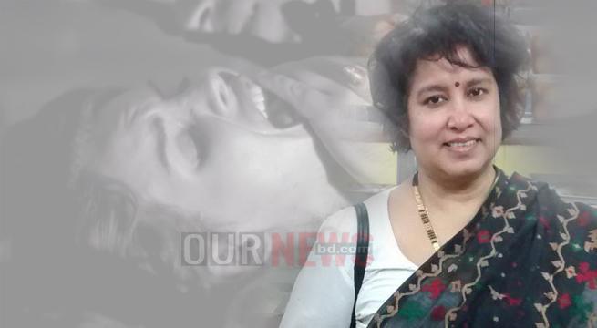 taslima ournewsbd