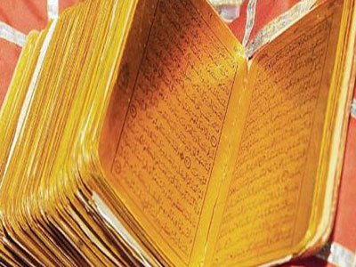 1439539216Gold-Coated-Holy-Quran-mtne