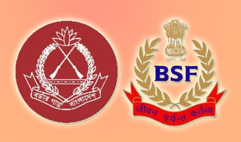 BSF1438580502