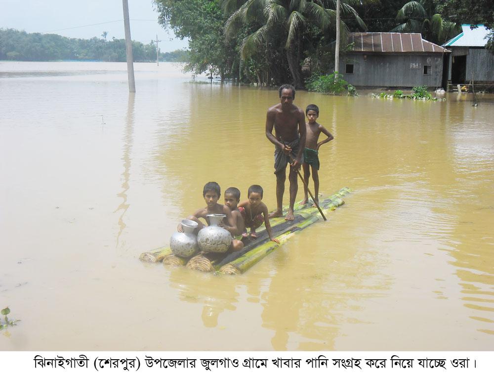 Bisudha Khabar Pani Songrohe