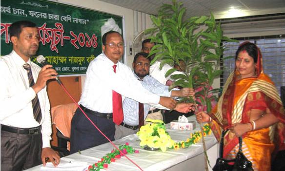 Islami Bank Pic-18
