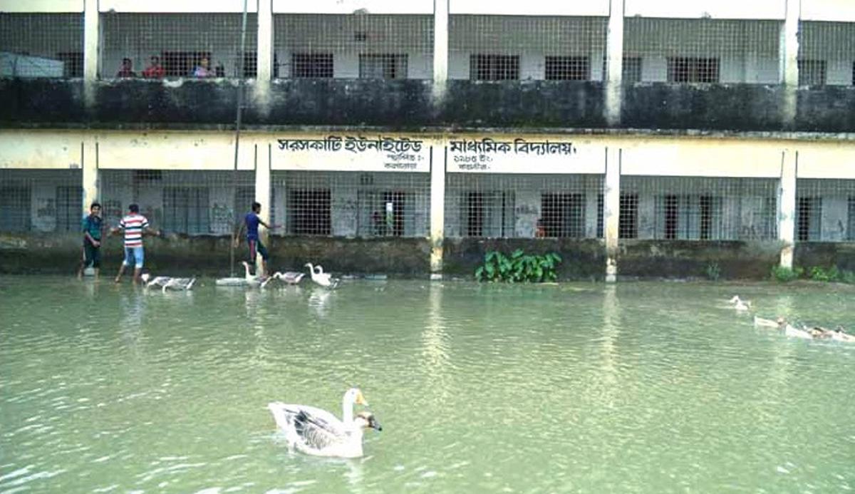 Kalaroa Saroshkati High School Pic-01