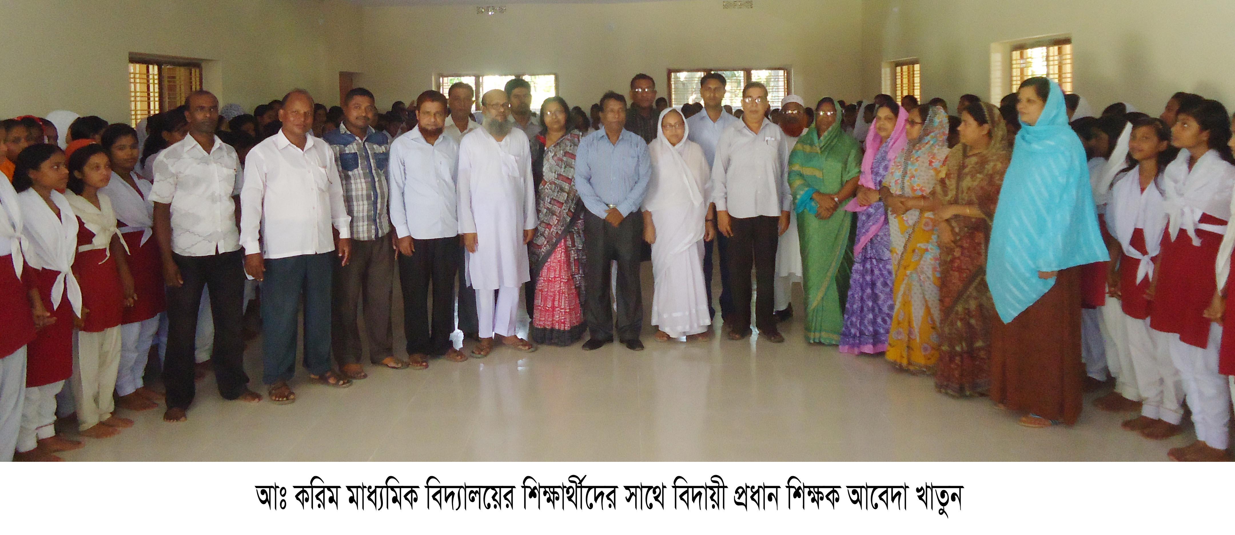 Satkhira Pic 1