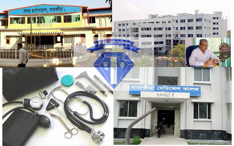 Satkhira medical