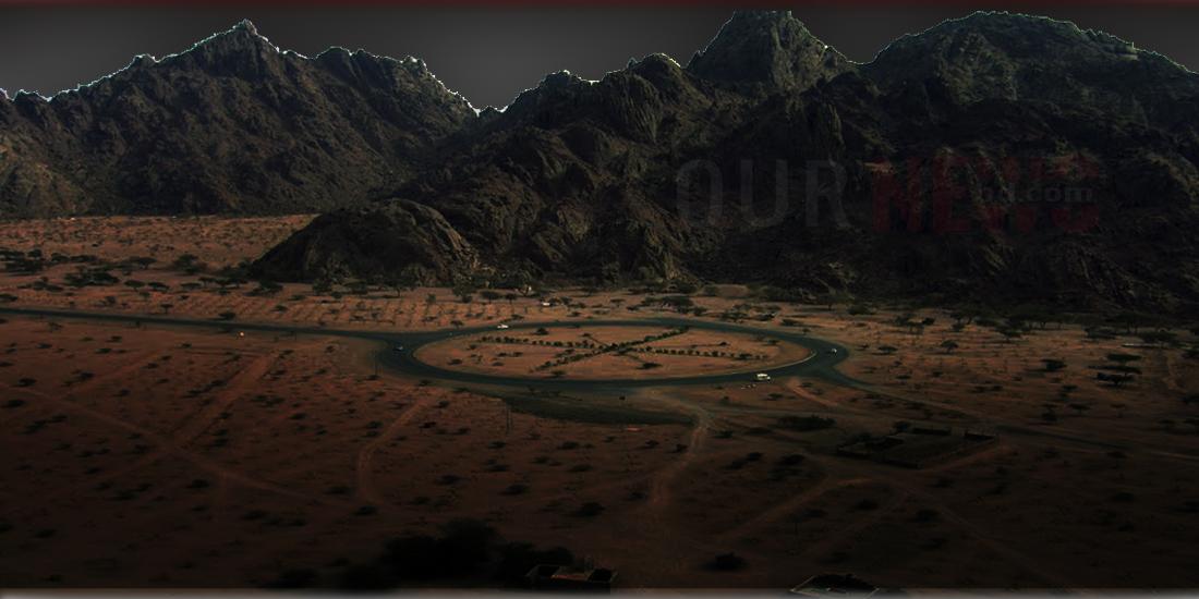 Valley of Jinn