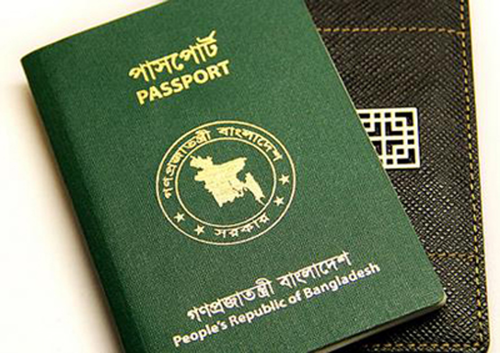 bangladeshi-passport_46128