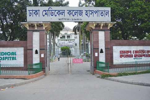dhaka medical_80475