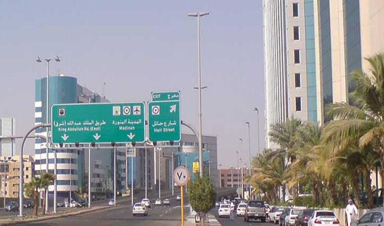 jeddah1439004414