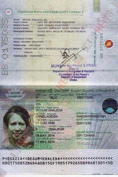 khaleda passport ournewsbd 2