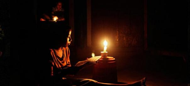 Load shedding-লোডশেডিং