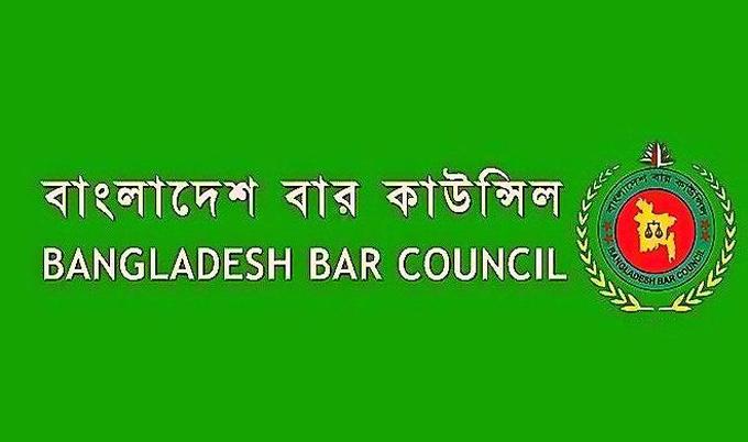 mahmud-bar