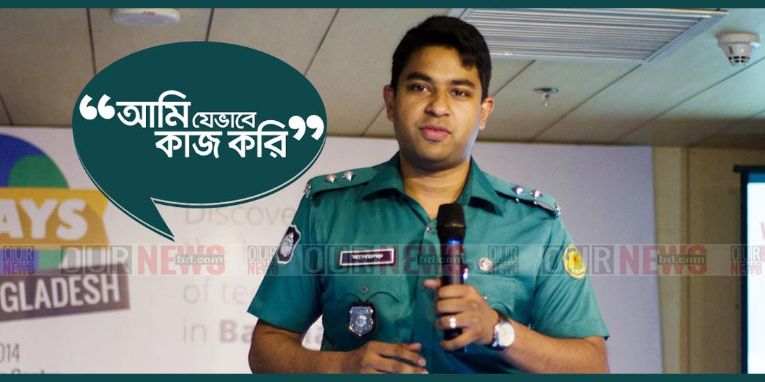 masruf ournewsbd