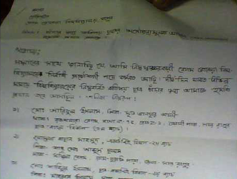 rafik-rangpur1111111_78589_1