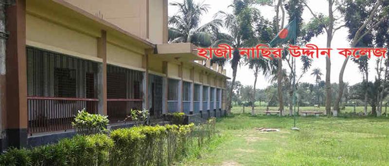 salimpur college