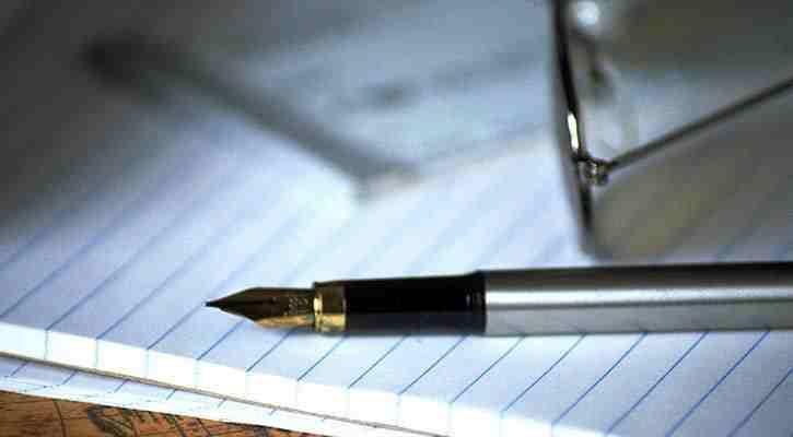 গণমাধ্যম pen