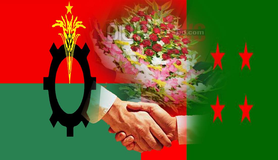 BNP awa Raj 2