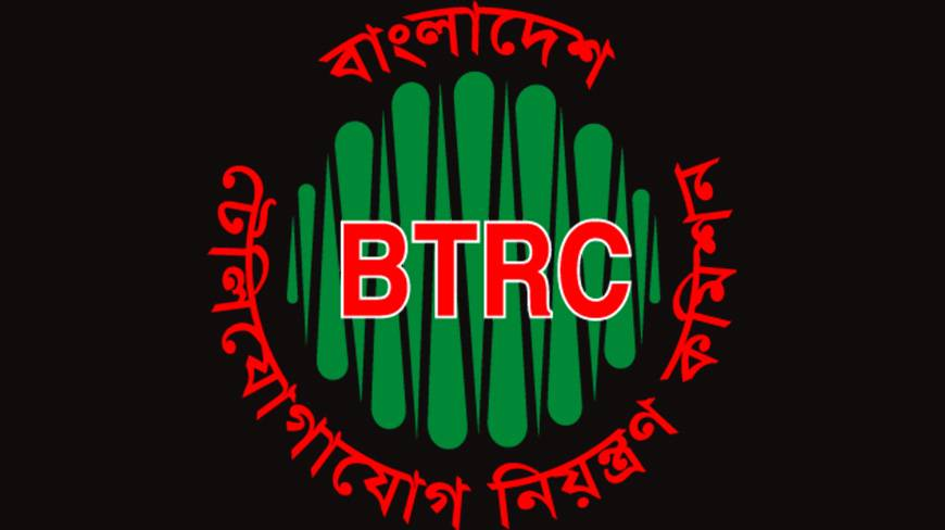 BTRC-logo_6_0
