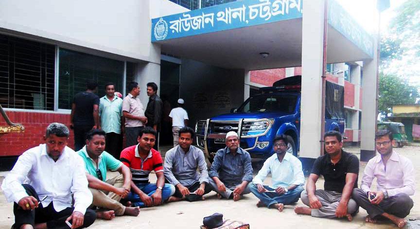 Ctg Raozan Police Nisjaton Pic