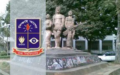 Dhaka_University1441147801