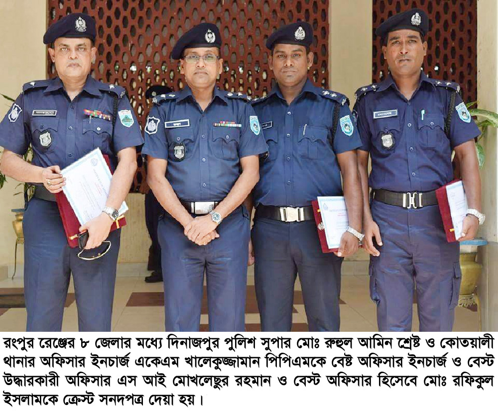 Dinajpur-Police-Pic-11-09-16
