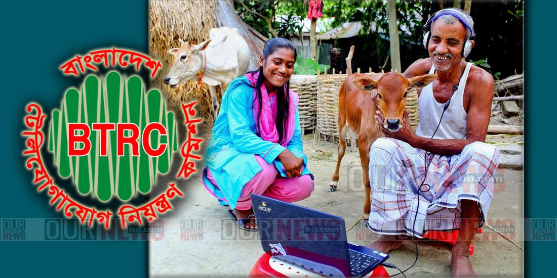 ICT ournwesbd 2