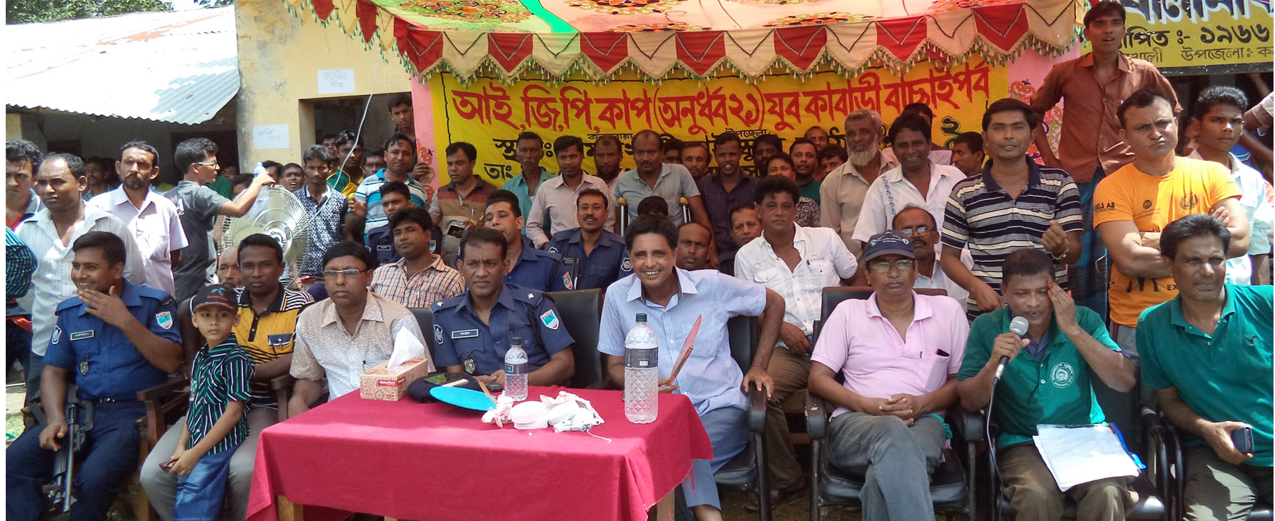 IGP Cup Pic-17.jpg----