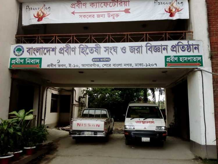 burhan hospital-1_83414_0