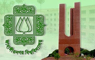 jahgirnagar-university_82421