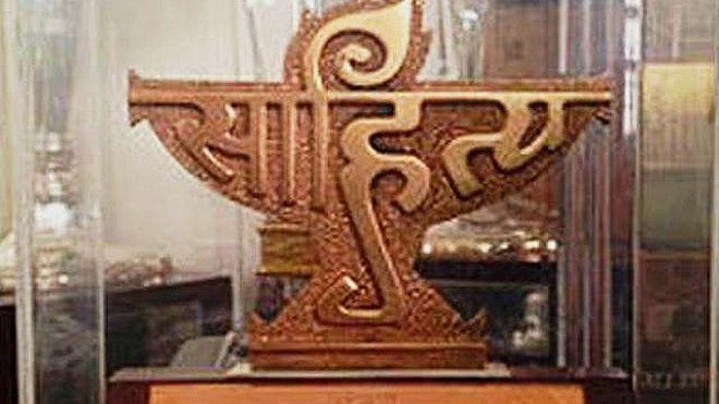 151013161046_india_literarature_academy_award_640x360_unk_nocredit