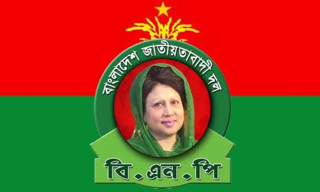 BNP বিএনপি