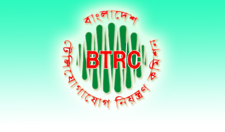 Btrc1445438609