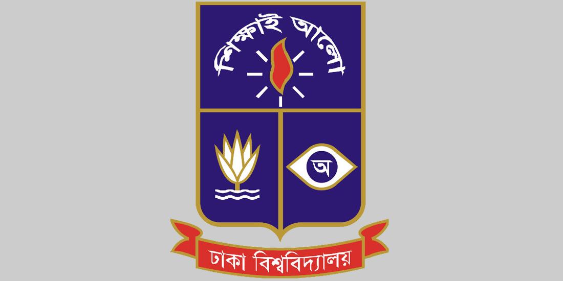 Dhabi logo, du