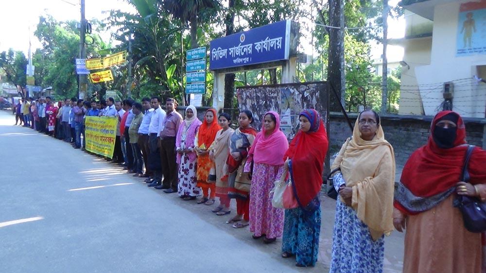 Faridpur Health Worker Human Chain Pic 03