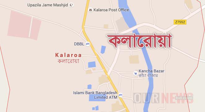 Kalaroa-map-ournewsbd