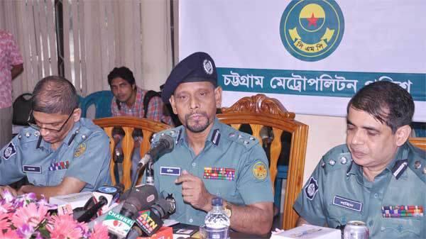 Police comitoinar-cmp