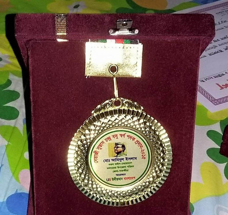 Prize Pic-2